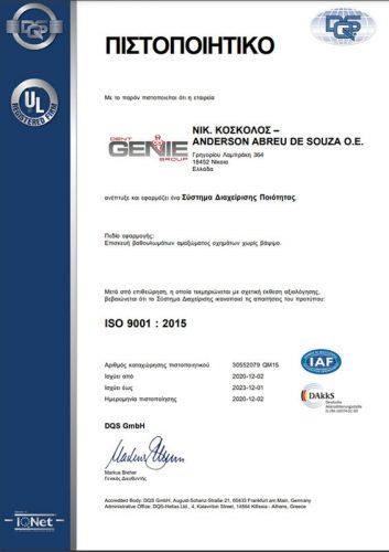 DENT-GENIE_30552079-QM15_GR-Web-
